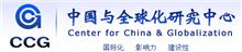 CCG_cn