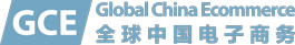 Global China Ecommerce
